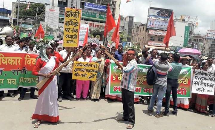 Adivasi Adhikar Rally at Ranchi