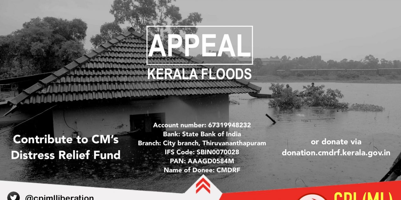 national-news-kerala-news-flood-relief-from-foreig