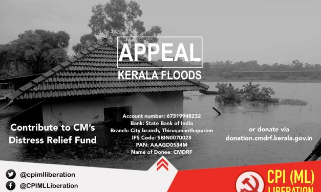 Appeal on Kerala Floods