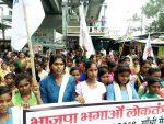 Muzaffarpur Shelter Home Rapes:  Dark Underbelly of 'Beti Bachao'