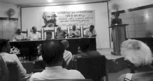 Symposium on 'Marx and Our Times' in Lucknow