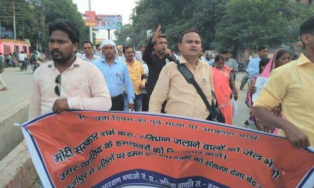 Protests in Uttar Pradesh against Attacks on Dalits