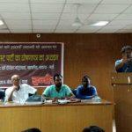 AISA-RYA Organize Workshop on Marxism in Patna