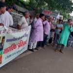 Countrywide Protests against arrests of Human Rights Activists