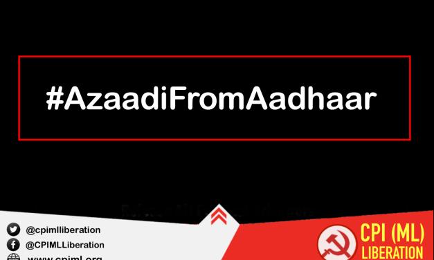 On Aadhaar Verdict